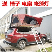 Roof tents 2 1X2 1 M large folding automatic hard shell self-driving travel glass steel car car tents