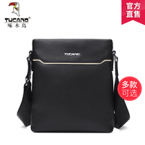 Woodpecker mens bag shoulder messenger bag business new mens bag leisure youth shoulder bag fashion vertical backpack