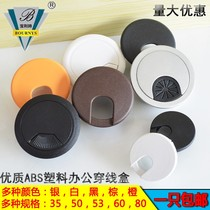 Cover hole box wire threading zinc alloy plastic cover round metal mm through 80 computer desktop line hole cover