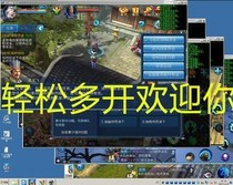 A Chinese ghost story mobile games the end of the tour pc desktop version of the game multi opener support all systems