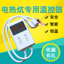 Electric film electric Kang board electric Kang climb pet thermostat intelligent Temperature Control switch adjustable temperature thermostat single control dual control
