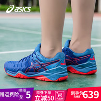 ASICS Arthurian tennis shoes mens shoes 2019 autumn Essex training shoes non-slip sneakers genuine