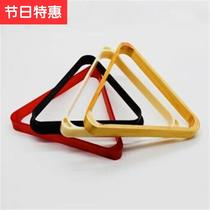 ne-style billiards Chinese black octagonal tripod triangular frame nine w ball rack swing rack billiard supplies table solid n.