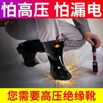 Job insulation boots 10 electrical insulation rain boots in the system electrical water shoes high pressure kv rubber boots electrical insulation boots