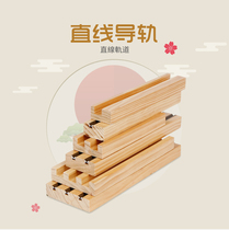 Tatami sliding door solid wood boss alloy track forsmar doors heaven and earth with a door lattice door track straight track