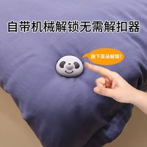 Upgrade no need to unlock the quilt holder home quilt cover anti-run quilt core non-slip invisible needle