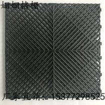 Car wash plastic splicing grille 4S shop anti-skid drainage floor plate wash workshop floor drain separator floor grid plate