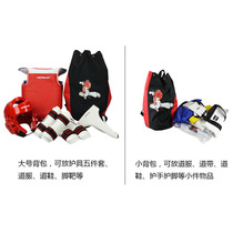Taekwondo protective pack backpack scattered to serve adult children to collect bags large waterproof shoulder bag custom printing.