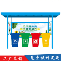 Outdoor garbage collection recycling booths Billboards sanitation rural construction garbage collection shed community trash custom