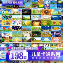 Childrens day kindergarten cartoon animal forest Party stage LED big screen background video material