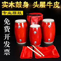 15cm Waist Drum adult 14cm leather wooden drum body 12cm children Waist Drum children Waist Drum musical instrument