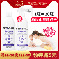 Wash Debao disinfection spray home baby disinfectant sterilization indoor medical home air toilet clothes toys