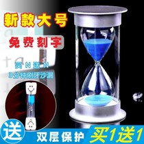 Hourglass Timer 5 15 30 minutes time children student cute cartoon anti-fall brushing timer decoration
