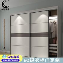 Custom-made solid wood European-style large wardrobe sliding door bedroom custom Nordic cabinet door custom-made modern simple sliding sliding door.