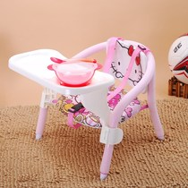 Nine months baby bench children sitting eating stool toddlers 1 a 2-3 years old childrens small chair called the chair