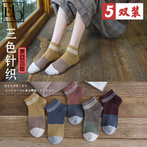 Socks womens socks summer thin boat socks shallow mouth low help short barrel cute Japanese version korean version of cotton socks tide