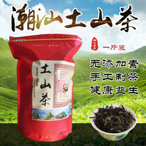 Tushan tea wild flowers Tushan tea