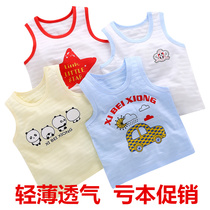 Childrens vest summer thin section baby bamboo cotton men and women baby vest full cotton primer shirt childrens harness