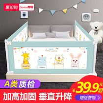 Bed fence Baby Child bed side drop off safety baffle baby universal bed lifting guard rail