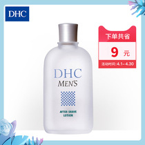 DHC male after shave lotion facial toner soothing moisturizing pore mens toner
