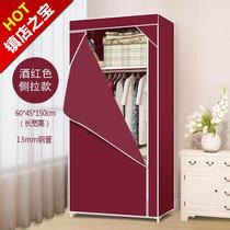 Small n-type wardrobe Assembly simple steel small dormitory student mini single portable multi-function folding cloth