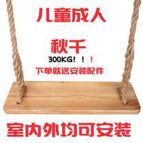 Swing portable chair wood hanging portable hemp rope indoor and outdoor wood swing door frame bold chair hanging rope