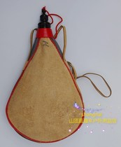 Ancient kettle bottle on behalf of the bottle bottle bottle Spain desert bottle bottle milk wine pure water bag L leather water bag