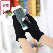Mobile phone touch screen gloves warm men and women wool knit clothing accessories five fingers pointing warm cycling