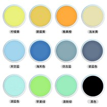 Yellow latex paint matte light yellow indoor paint color interior paint household color brush wall paint vats