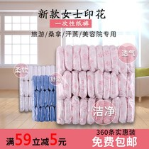 Disposable underwear sweat steaming beauty health hall bath sauna unisex travel pregnant adult triangle pants