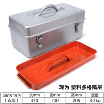 Often car-mounted box hydropower workers special finishing box welding maintenance electrician toolbox hand portable hotel.