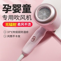 。 Thermostat baby hair dryer fart anti-eczema hair dryer baby quickly I want to buy baby hair.