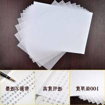 100 sheets of copy paper practice paper red paper tracing paper hard Pen Pen copybook calligraphy with transparent paper