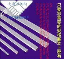 201 304 316L stainless steel square steel cold drawn flat steel flat stainless steel Square Bar Square bar solid square steel block