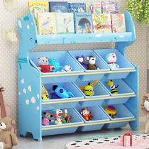 Childrens toys storage rack multi-layer storage shelves childrens bookshelves baby finishing rack toys rack storage lockers