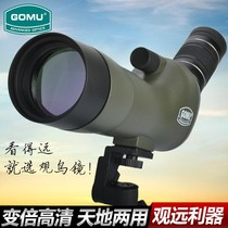 Mobile phone telescope Head 50 times professional outdoor high-definition ten thousand meters night vision professional single-cylinder mobile phone telescope