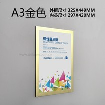 Window bulletin board office public display window post security A4 double-sided elevator advertising information bulletin board