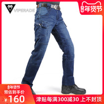 VIPERADE Viper gravel IX7 Archon tactical denim trousers military fans stretch straight slim overalls