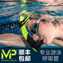 MP Phelps professional swimming breathing tube diving snorkel semi-dry underwater breathing apparatus training equipment for children
