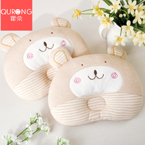Knitted cotton neonatal anti-partial head stereotypes pillow baby sleep fixed correction partial head artifact 0-1 years old four seasons