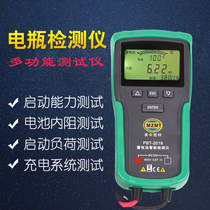 U.S.-China Mitt 12 Auto Battery detector battery life cell capacity measurement internal resistance start tester