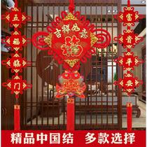 Chinese knot pendant Large blessing word to Hall background wall townhouse housewarming hanging character wall decoration