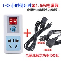 Timing socket household appliances 1 minute-24 hours auto power off power timer switch socket