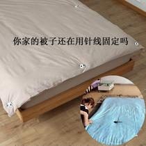 Three Xin technology Broadcom quilt Panda holder quilt smooth to sleep more comfortable no needlework fixed
