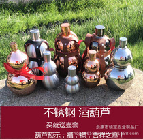 Calabash jug stainless steel plating half a catty 1 catty 3 catty creative wine bottle outdoor portable kettle wine gourd classical