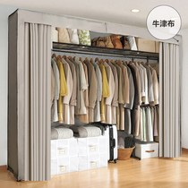 Simple wardrobe to increase the number of Japanese-style telescopic Assembly folding wardrobe fabric reinforced hanging cloth wardrobe Double m