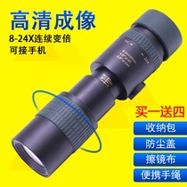 Ultra-Clear Zoom monocular high-powered Night Vision HD ten thousand meters sniper portable camera glasses