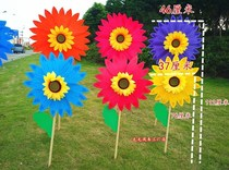 Kindergarten decoration windmill outdoor decoration windmill rotating double layer windmill children traditional toy windmill
