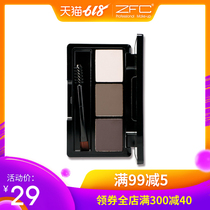 ZFC three-color Eyebrow Powder is not easy to blooming is not easy to fade off eyebrow pencil Eyebrow with Eyebrow Brush natural color