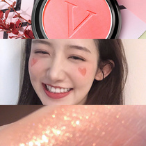 Card posture blue blush genuine nude makeup to brighten the skin natural sun red pink net red with the same paragraph cushion blush makeup female